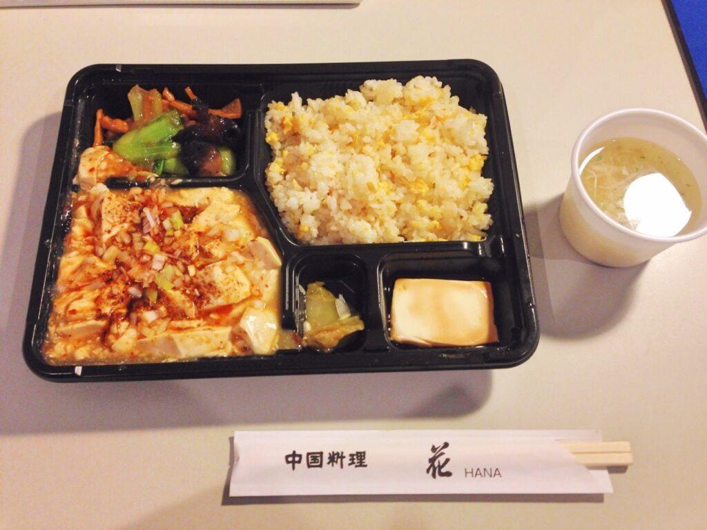 【閉店】神谷町 中国料理 花 麻布台店