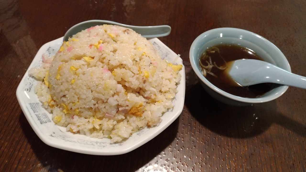 三田/田町 亀喜
