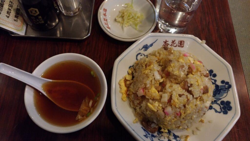 三田/田町 杏花園 本店